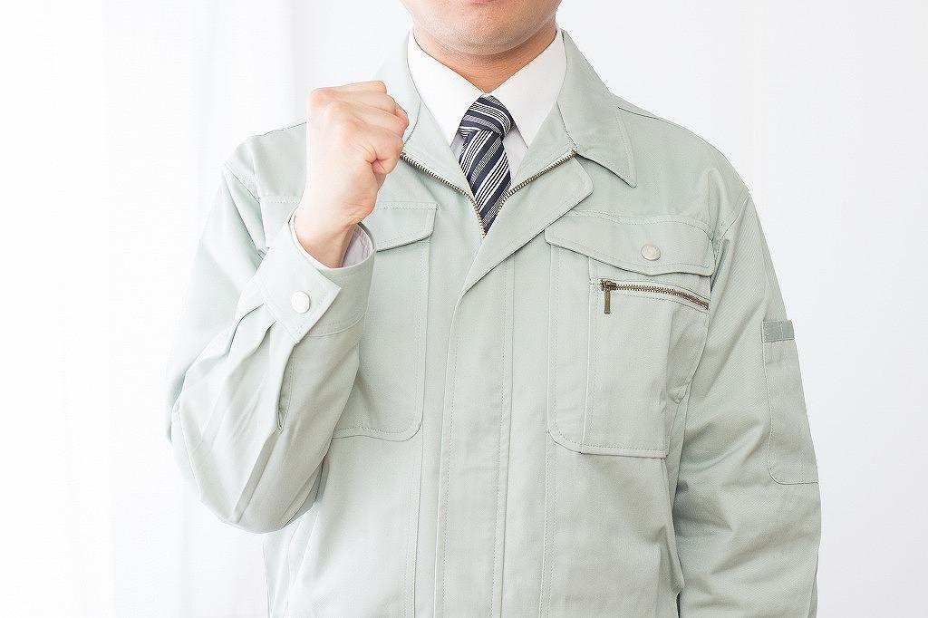 目指せ!防水・シーリング工事のプロ!